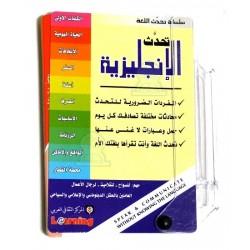 Livre de poche : Parler anglais pour les arabophones - تحدث الإنجليزية