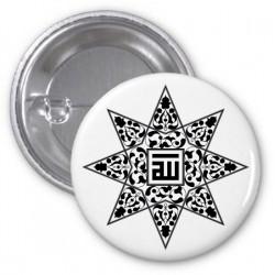 """Badge callligraphie artistique """"Allah"""""""