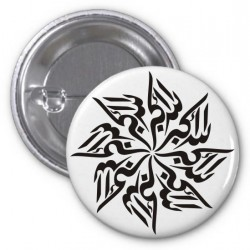 "Badge callligraphie ""Allâhu Akbar"" - الله أكبر"