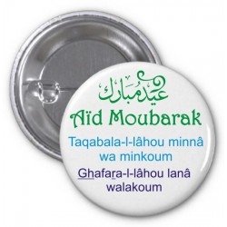 Aid Mubarak badge (With invocations) - عيد مبارك