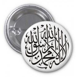 "Badge ""La Chahâda"" (Certificate of Muslim faith)"