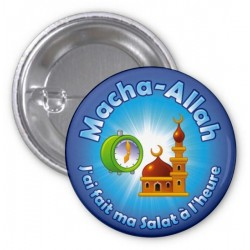 Macha-Allah badge: I did my salat on time (Blue)