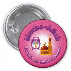 Macha-Allah badge: I did my salat on time (Rose)