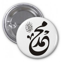 "Calligraphy badge ""Mohammed (SAW)"""