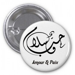 "Badge with artistic calligraphy ""Love & Peace"""
