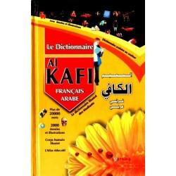 Pack Dictionnaire Al Kafi (Français-Arabe) avec DVD d'accompagnement