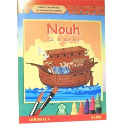 Nouh (Noé)