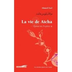 La vie de Aïcha, épouse du prophète