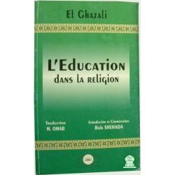 L'éducation dans la religion الأدب في الدين