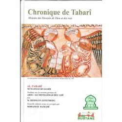 Chronique de Tabarî - Histoire des Envoyés de Dieu et des rois