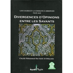 Divergences d'opinions entre les savants