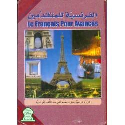 Le français pour avancés