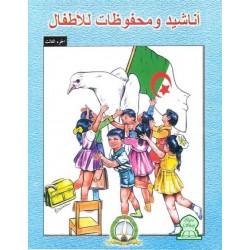 Chants à apprendre pour enfants (3) أناشيد و محفوظات للأطفال