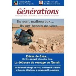 Générations (Ajiâl) - N° 18 - Ils sont malheureux, ils ont besoin de vous...