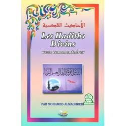 Les hadiths divins avec commentaires