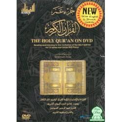 Al Furqan - DVD Koran Juz Amma (Cheikh Soudays with French translation)