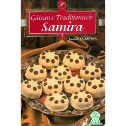Gâteaux traditionnels Samira (3)