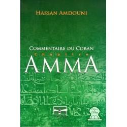 Commentaire du Coran Chapitre Amma