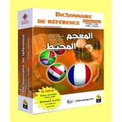 Dictionnaire de référence bilingue (français-arabe / arabe-français)
