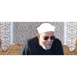 Sheikh Ach-Chaaraoui's Koran Library (In DVD) - مكتبة القرآن الكريم