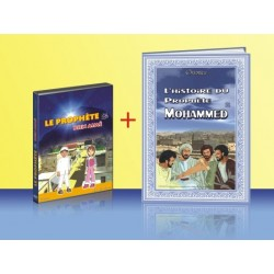 Pack Le Prophète bien-aimé + livre l'histoire du Prophète Mohammed (BSDL)