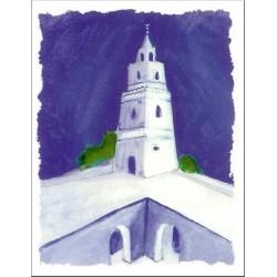 "Postcard ""Minaret"" [CC15]"