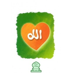 "Postcard ""Faith"" - Allah - heart- [CC35] - الله"