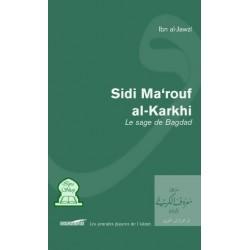 Sidi Ma'rouf al-Karkhi, Le sage de Baghdad