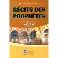 Récits des Prophètes -  قصص الأنبياء