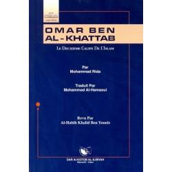 Omar Ben Al-Khattab Le deuxième Calife de l'islam  الفاروق عمر بن الخطاب