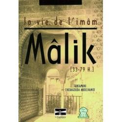 La vie de l'imam Mâlik