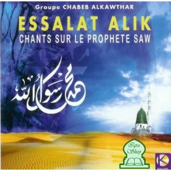 Essalat Alik - Songs about the Prophet (saw)