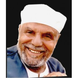 Meetings with Cheikh Ach-Chaaraoui (on DVD) - لقاء الإيمان للشيخ الشعراوي