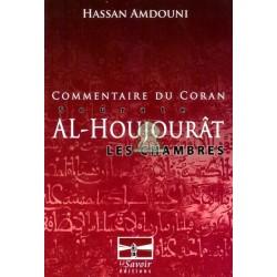 Commentaire du Coran - Sourate 49 AL-Houjourât : Les Chambres