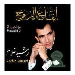Mawajid 2 (Rachid Gholam) [CD 87]