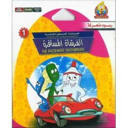 The Adventures of the Toothbrush: The Traveling Toothbrush [1] - الفرشاة المسافرة