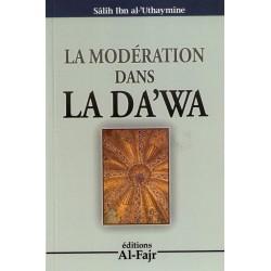 La modération dans la da'wa