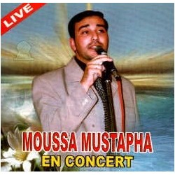 Moussa Mustapha - Evening of religious songs [CD 16]