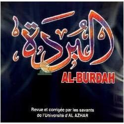 Al Burdah - البردة
