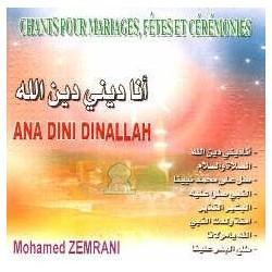 Ana Dini Dinallah - أنا ديني دين الله [CD27]
