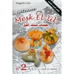 Gâteaux Mesk El-Lil (2)