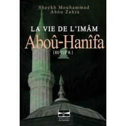 La vie de l'imâm Aboû-Hanîfa