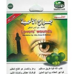 Jirah al-ahhiba (without instruments) - جراح الأحبّة بصوت أبو أنس المالكي