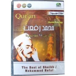 The best of Sheikh Mohammed Ref'at - روائع الشّيخ محمّد رفعت