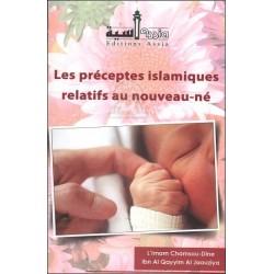 Les préceptes islamiques relatifs au nouveau-né