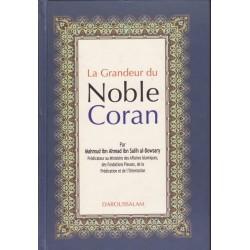 La Grandeur du Noble Coran