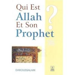 Qui est allah et son prophète ? - من الله و رسوله ؟