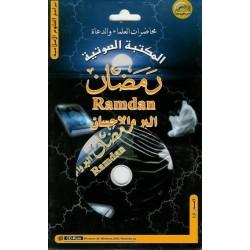 La bibliothèque sonore de Ramadan - رمضان : البرّ و الإحسان