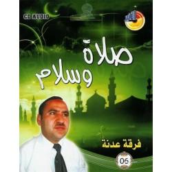 Songs: Peace and Salvation (upon him) - Salât wa Salâm - صلاة و سلام