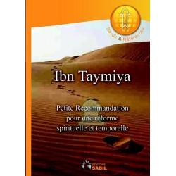 Petite recommandation pour une réforme spirituelle